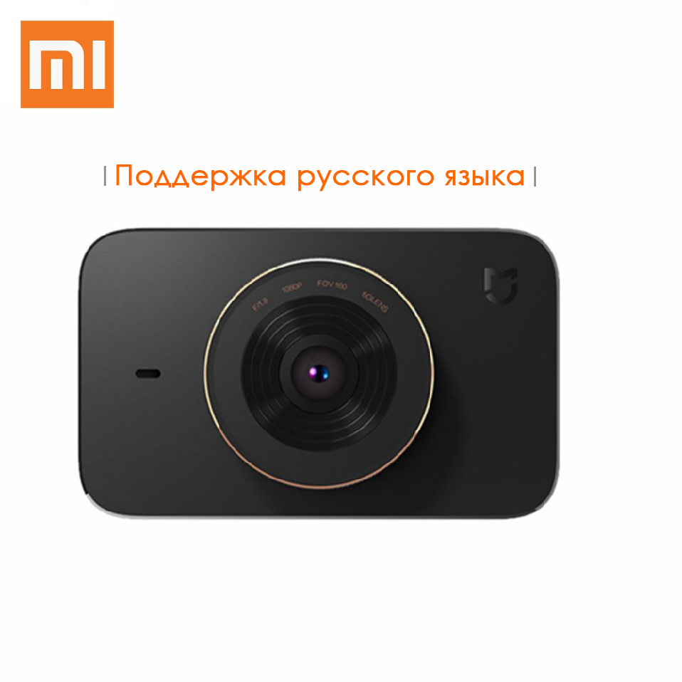 Xiaomi MIJIA 3,0 дюймов DVR 1080 P WI-FI Парковка Мониторинг Автомобильный цифровой видео Регистраторы с 160 градусов Широкий формат поддерживает русский