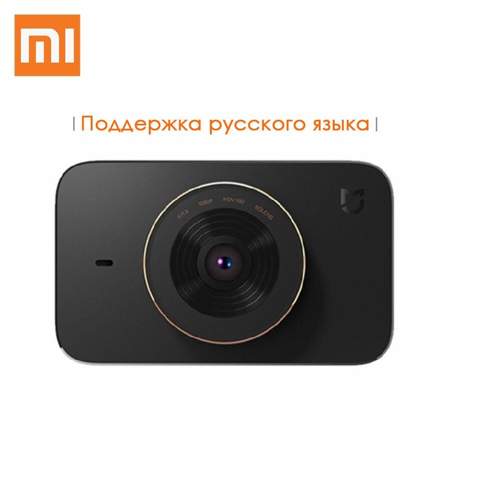 Xiaomi MIJIA 3.0 pouce DVR 1080 p WIFI Parking Surveillance Voiture Numérique Enregistreur Vidéo Avec 160 Degrés Grand Angle Prend En Charge russe