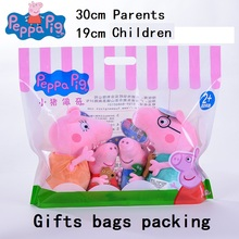 19-30cm hot sale 4PCS/Lot Plush Toy Pink Peppa Pig Family stuffed Animal comfort Doll For Childrens doll plush Gift
