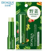 2018 Bioaqua Vegetables Lip Balm Highly Nourishing Moisturizing Lipstick Baby Lips Lipbalm Anti Aging Makeup Lip Care Beauty
