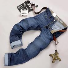 Men's jeans Men's Jeans Straight Fitness
