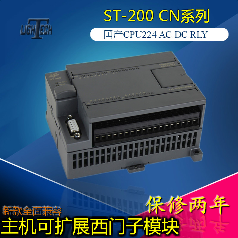 COMPATIBLE 100% : S7-200 CN CPU224 AC DC RLY of SIMATIC S7-200 PLC 6es7221 1bl22 0xa0 6es7 221 1bl22 0xa0 compatible simatic s7 200 plc module fast shipping