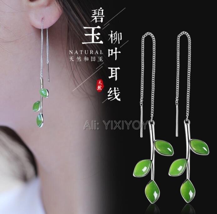 Beautiful 925 Sterling Silver Green HeTian Jade Jasper Beads inlay Dangle Lucky Ear Line Earrings Cute