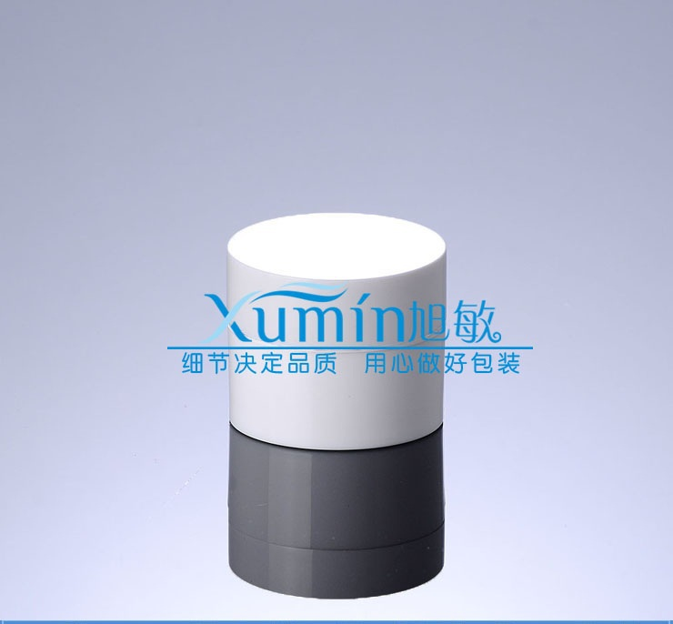 50 pcs 30g creme branco frasco com tampa branca recipiente cosmetico com tampa de rosca de