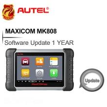 1 год обновления программного обеспечения для autel MaxiCOM MK808 MX808 OBD OBDII диагностический инструмент OBD2 сканер