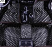 Upgrade leather car floor mats for VW Tiguan II MK2 Long Wheelbase versions 2016 2017 2018 Custom foot Pads automobile carpet