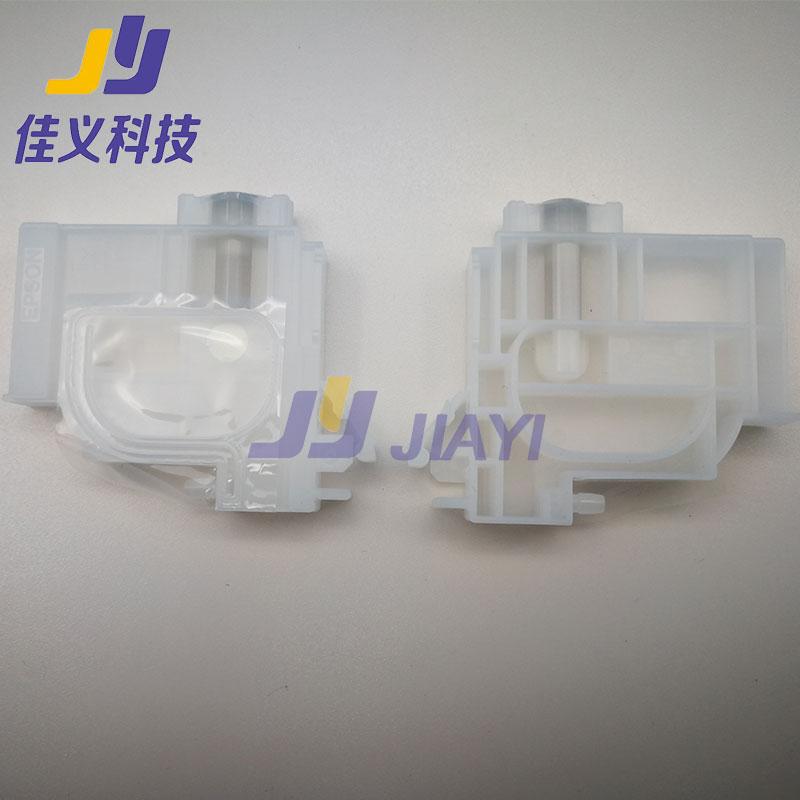 High Quality Eco Solvent Ink Damper For Epson L1300/L1800/L655/L605/L800 Series Inkjet Printer Brand New&Original Damper