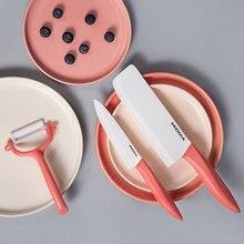 Middia 4 個セラミックブロックセラミック果物ナイフで設定またはユーティリティナイフやピーラー台所用
