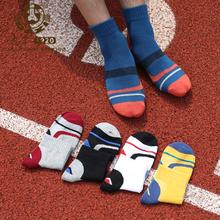 5Pairs Dazi Autumn 2017 Movement Crew Men Socks Cotton70% Polyester 27% Spandex 3% High Elasticity Breathable Male Sox