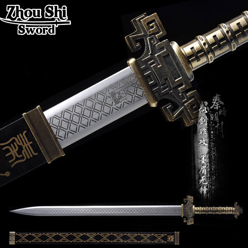 China's top ten famous sword Qin Shiming month Heavenly Questions sword Handmade Anime Cos props Decoration Metal Crafts image