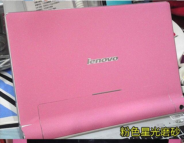 Ноутбук углеродного волокна виниловая кожа наклейка крышка для ASUS G73 G73JW G73JH G73SW 17,3-дюймов - Цвет: Pink Star Matte