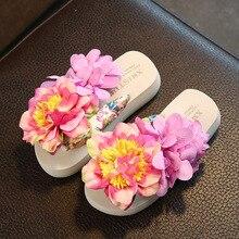Тапочки для девочек; Детская домашняя обувь; нескользящие Вьетнамки; модная пляжная обувь с цветами для девочек; летние шлепанцы; детские сандалии