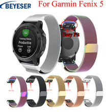 Quick Release Wrist Band Watch Strap for Garmin Fenix 5 Watchband Fashion Metal Strap for Garmin Fenix 5 Stainless Steel Band garmin fenix 5 sapphire black black band