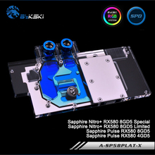 Bykski A SP58PLAT X, Full Cover Graphics Card Water Cooling Block for Sapphire Nitro+RX580 Special/Limited, Pulse RX580 4G/8GD5