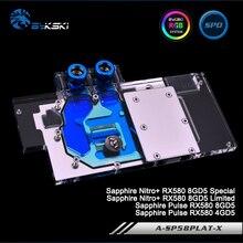 Bykski A SP58PLAT X, полноэкранная видеокарта, блок водяного охлаждения для Sapphire Nitro + RX580 Special/Limited, Pulse RX580 4G/8GD5