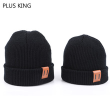 Family Matching Hat for Mother Father Boy Girl Hats Adult and Kids Beanie Autumn Winter Solid Color