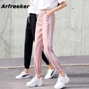 Arfreeker Sweatpants Loose Elastic Waist Women'S Pants