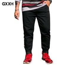 GxxH tide brand Large size Men's Elastic waist Beam feet Nine pants Loose Elastic Straight Casual Black jeans Size XL-4XL 5XL