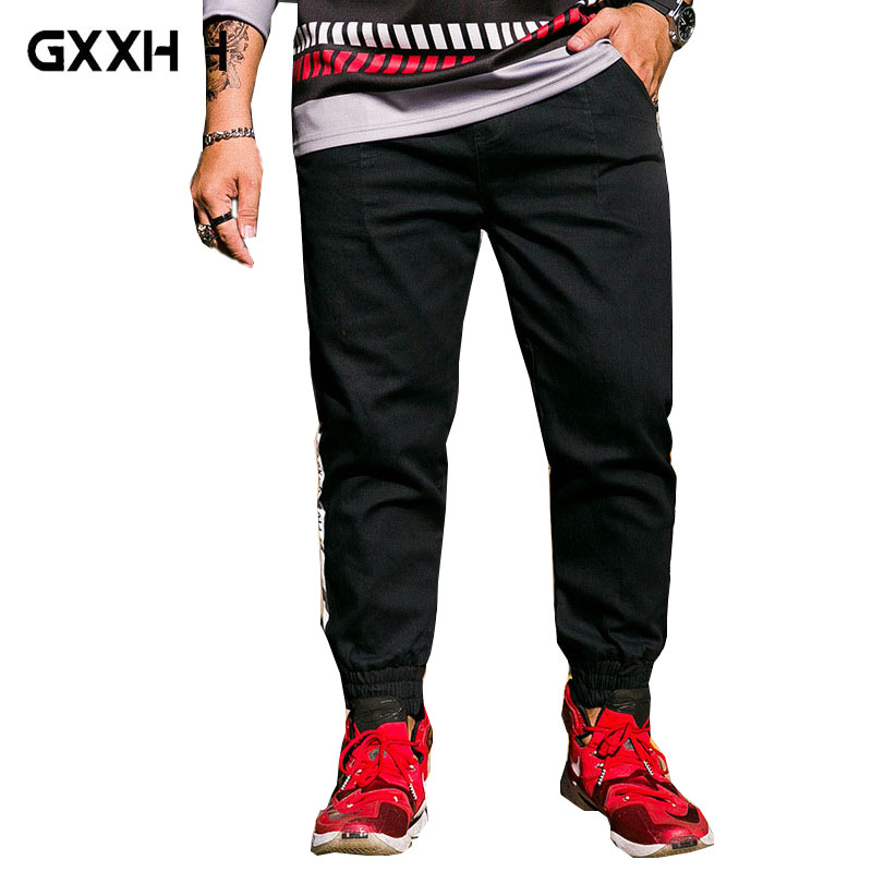 tide brand Large size Men s Elastic waist Beam feet Nine pants Loose Elastic Straight Casual