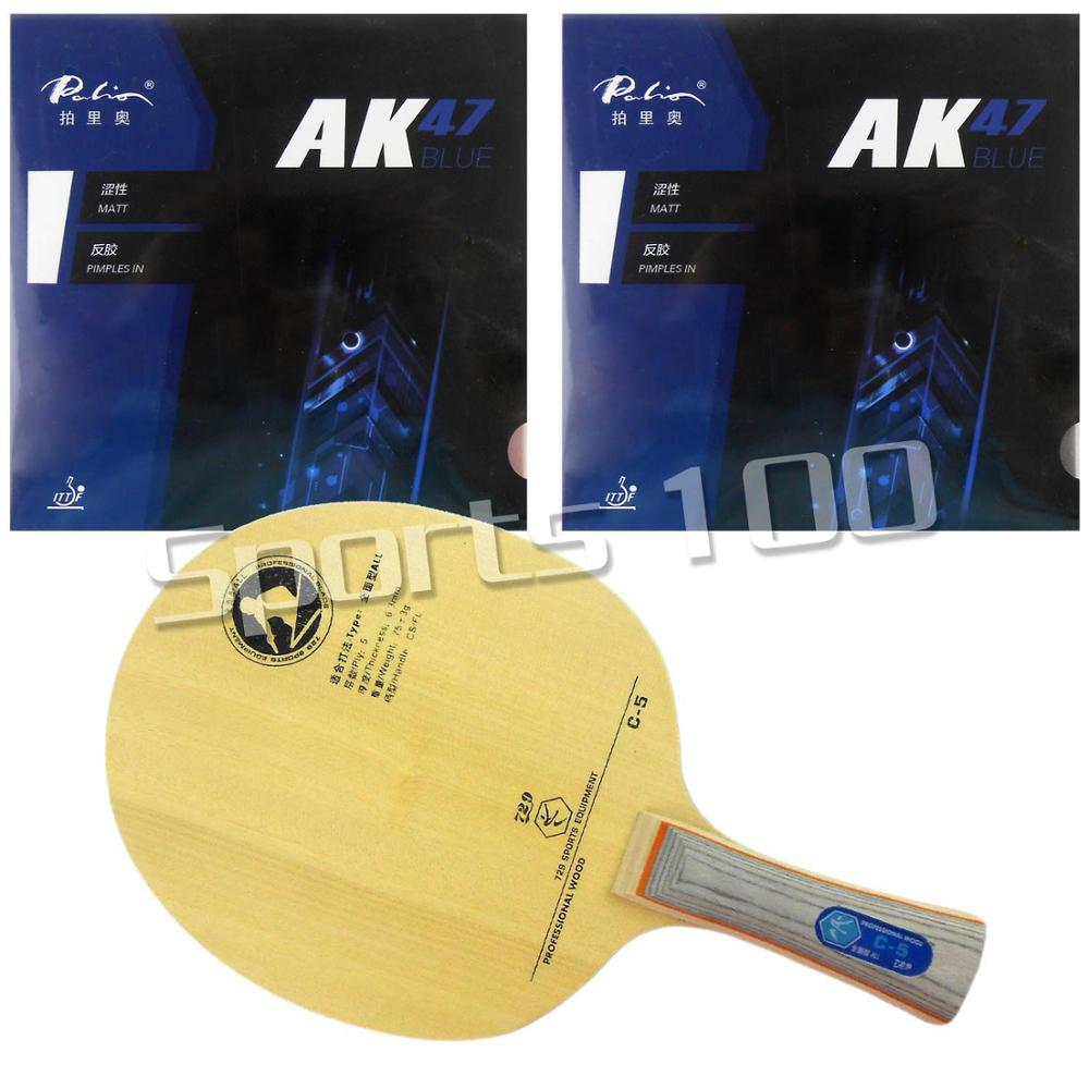 Pro Combo Table Tennis Racket Ping Pong Paddle RITC 729 Friendship C-5 Blade with 2x Palio AK47 BLUE Matt Rubbers palio tct table tennis blade with 2x cj8000 biotech rubber with sponge h40 42 for a ping pong racket