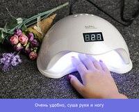 SUN5 48W LED UV Lamp Nail Low Heat Mode Dryer Nail Gel Polish Curing Hard Gel
