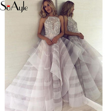 SoAyle Ball Gown Wedding Dresses Open Back Bridal Gowns