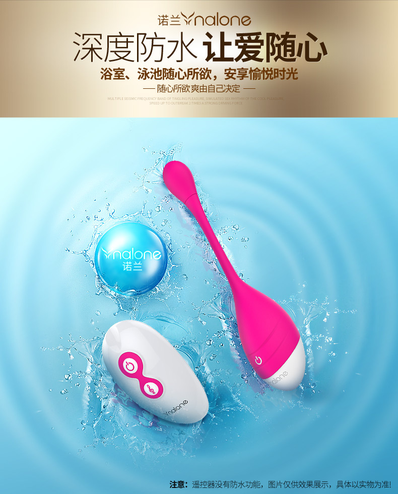 Nalone Voice Control Vibrator - Waterproof Wireless Remote Control, Bullet Vibrator, G-Spot Vibrator, Rechargeable Sex Toys for Woman