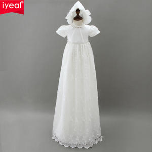 8058a073e31e IYEAL High-end Baby Girls Christening Gowns Newborn Baptism Long Trailing  Dress For Princess Infant 1 Year Birthday Party Wear