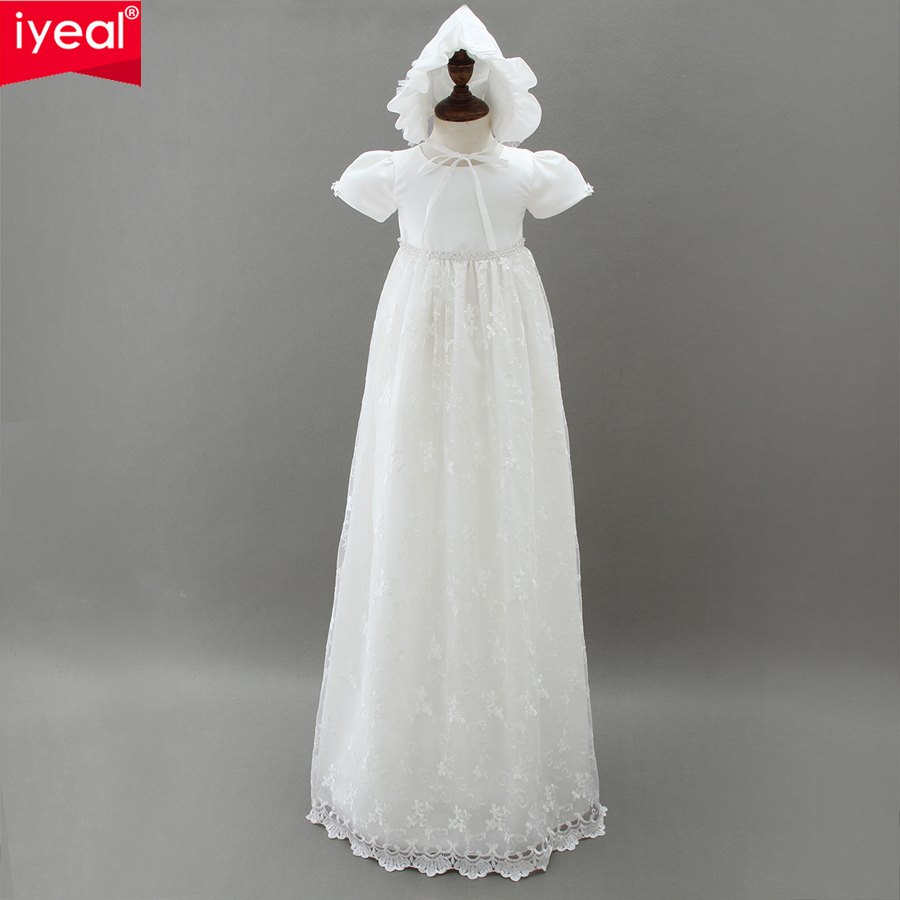 IYEAL High-end Baby Girls Christening Gowns Newborn Baptism Long Trailing Dress For Princess Infant 1 Year Birthday Party Wear