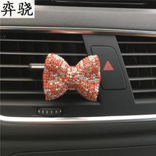 цены Colorful bow tie Ladies car perfume clip Ornament Exquisite car styling bowknot Air conditioner perfume shaped car air freshener