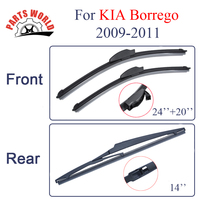 KIT Silicone Rubber Front And Rear Wiper Blade For KIA Borrego 2009 2011 Windscreen Wiper Car