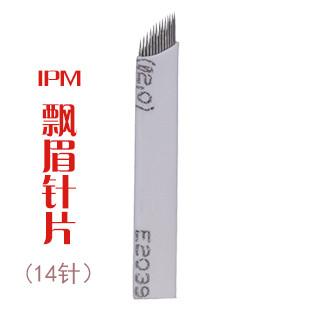 IPM814