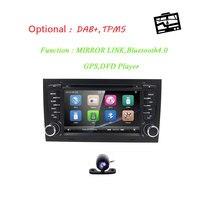 7 двойной din Авторадио 2 din для AUDI TT MK2 Мультимедиа стерео радио gps 2006 2007 2008 2009 2010 2011 2012 2013 2014 3g BT