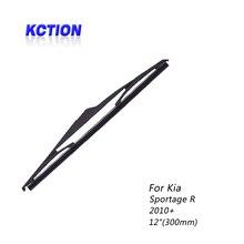 Car Windshield real Wiper Blade For Kia Sportage R, (2010+),Rear wiper,Natural rubber, Accessorie
