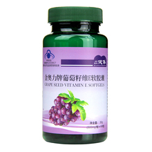 Pure Natural Anthocyanin Extract to Repair Skin Anti-aging Antioxidant Effectively Prevent and Mitigate UV Damage To The