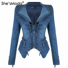 83086c2f8420 She'sModa Denim Jeans Padded Shoulder Jacket for Women Slim Fit Zipper  Winter Coat Moto