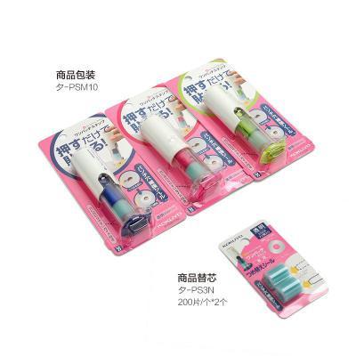 Купить с кэшбэком TUNACOCO Japanese KOKUY Perforating Reinforcer  Sticker Scrapbooking Diary Decorative Stickers For Office Work DSM10  tz1710044