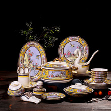 GUCI Jingdezhen high-grade bone china tableware antique dove ceramic