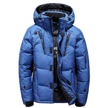 2019 Novo High Quality Winter Warm Thicken Solid Men's Hooded Parkas Casual Male Slim Zipper Pocket Down Coat Jackets (50% WDD) цена 2017