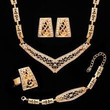 Модный брендовый роскошный и благородный ювелирный набор ожерелье
