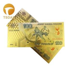 2018 coupe du monde russie or billet 100 rouble or 999999 billet de banque monnaie Bill Collection