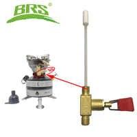 BRS-12A переключатель типа двусторонний клапан для масляной плиты Туристическое оборудование газовая плита аксессуары