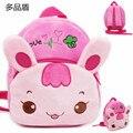 2016 Brand Kids Toddler Baby Girls Sweet Pink Cute Rabbit Backpack Messenge School Bag