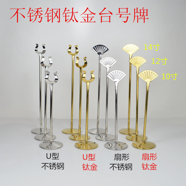 14 Inch Tall Stainless Steel Table Number Holders Wedding Stands