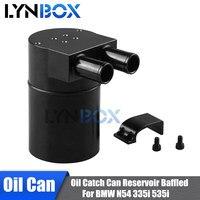 Aluminum Alloy Oil Catch Can Reservoir Baffled Fuel Tank Black Color For BMW N54 335i 535i