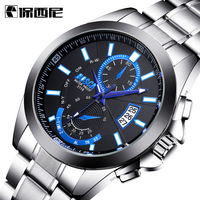 Luxury Men Classic Silver Wristwatch Stainless Steel Belt Calendar Watch Men Waterproof Watches Relogio Masculino