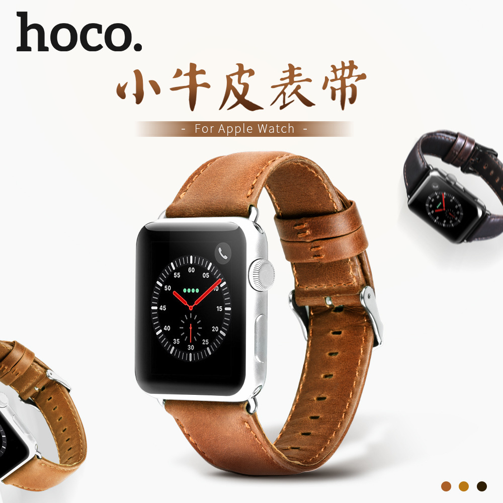 HOCO New Genuine Leather 44/42/40/38mm watchband for Apple Watch 4/3/2 First Layer Cattle Strap Bracelet iwatch