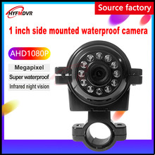 Source factory waterproof car camera AHD1080P megapixel high-definition infrared night vision school bus / fire truck /big