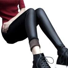 Фотография New 2016 Autumn Winter Women Leggings Thick Pants Stretch Slim Skinny Pu Leather Leggings Plus Size for Girls Ladies L XL XXL