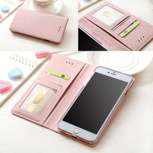Silk Leather Case for iPhone